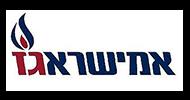 לקוחות פילת, לוגו אמישראגז