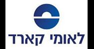 לקוחות פילת, לוגו לאומי קארד