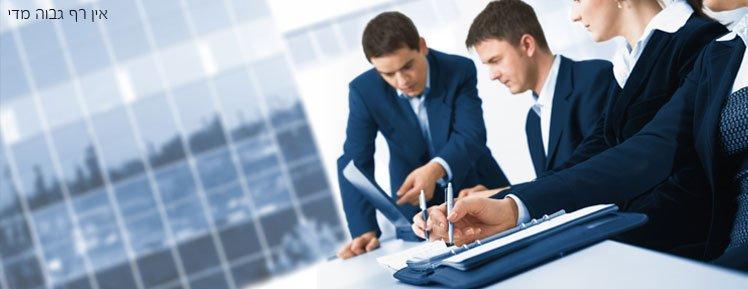 פילת, פיתוח ומצוינות ארגונית