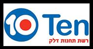 לקוחות פילת, לוגו ten תחנות דלק